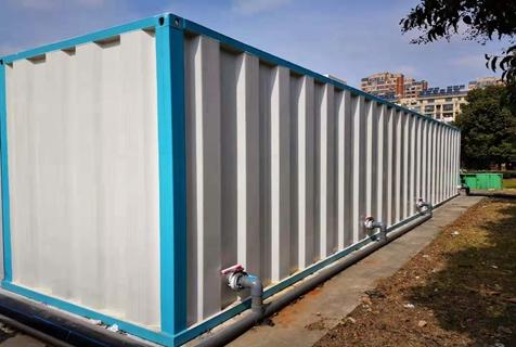 云南洗涤一体化污水处理设备