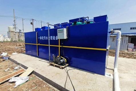 洗涤厂一体化污水处理设备污水厂整改