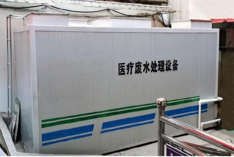 西藏30吨污水处理设备