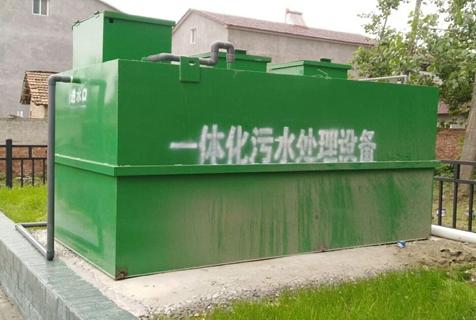 安徽塑料水处理