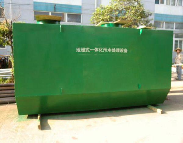 你知道什么是污水处理设备一体化吗
